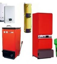 Котлы и системы отопления