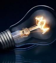 Осветительная техника