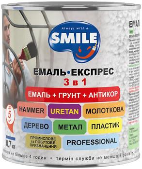 Молотковая краска-эмаль Экспресс 3-в-1 антикоррозийная по металлу Смайл Серая 0,7кг