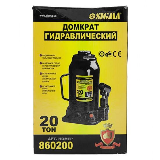 Домкрат гидравлический бутылочный 20 т низкопрофильный H 190-335 мм Sigma 6101201