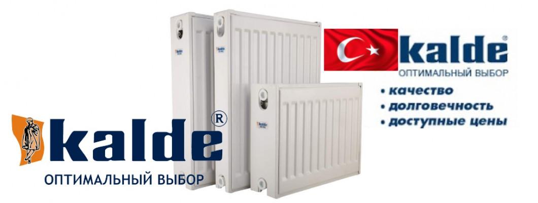 Стальные радиаторы тип 11, 22, 33 Kalde Турция - характеристики, цены