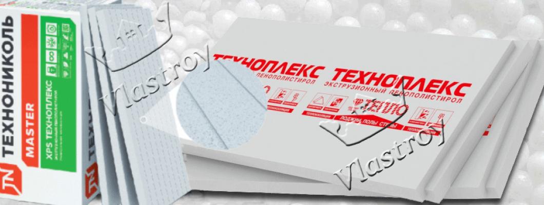 Экструдированный пенополистирол XPS Технониколь в Запорожье и Украине - характеристики, преимущества, цены