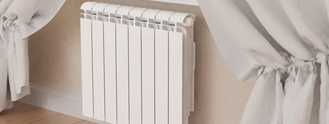 Алюминиевые и биметаллические радиаторы по лучшей цене в Запорожье