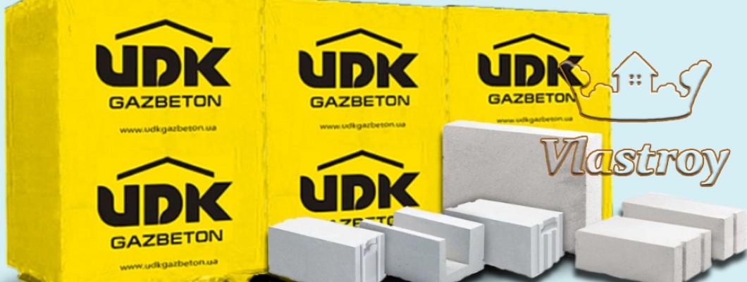 Как купить газобетон UDK в Запорожье и Украине по доступной цене