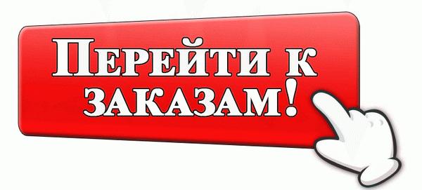 Купить пенополистирол Экоборд, Технониколь в Запорожье, Украине