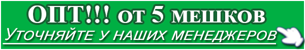 Сухие строительные смеси на гипсовой основе купить оптом в Запорожье